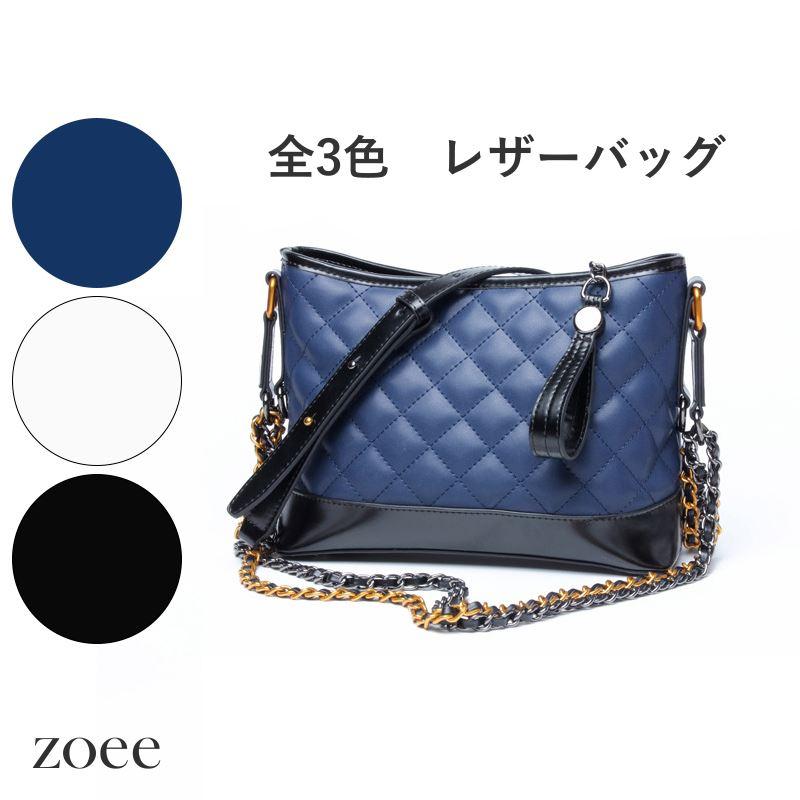 牛革バッグ レディース ショルダーバッグ レザーバッグ ブルー/ホワイト/ブラック フリーサイズ d924