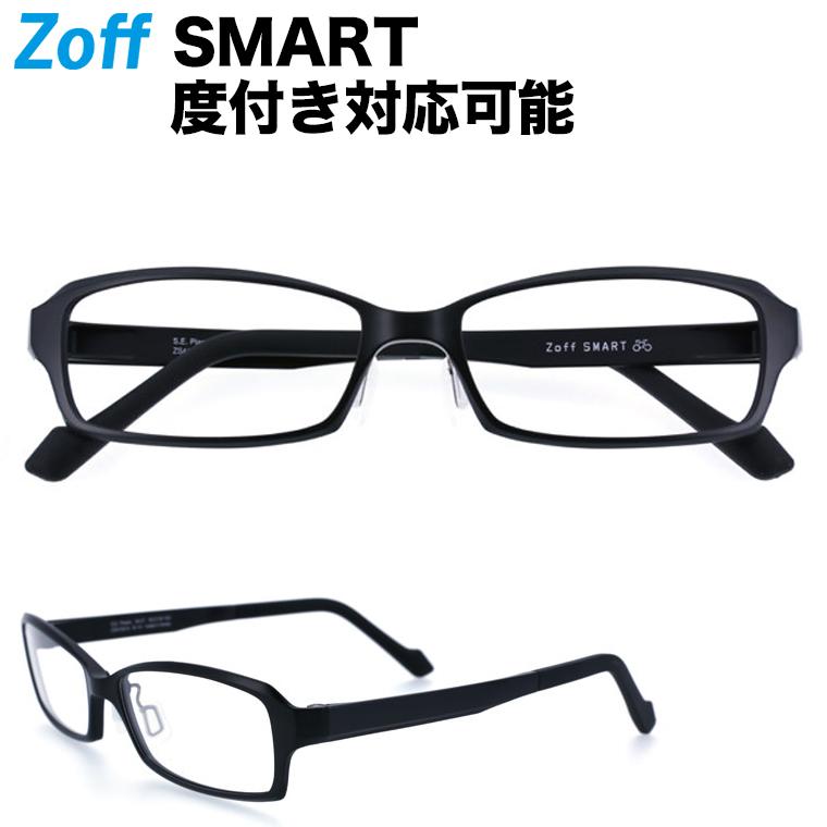 Zoff SMART(ゾフ・スマート)【眼鏡/メガネ/めがね/シリコン 鼻パッド メンズ 度付き対応可能 zoff_dtk】【ZS41001_B-1A】【54□16-143】