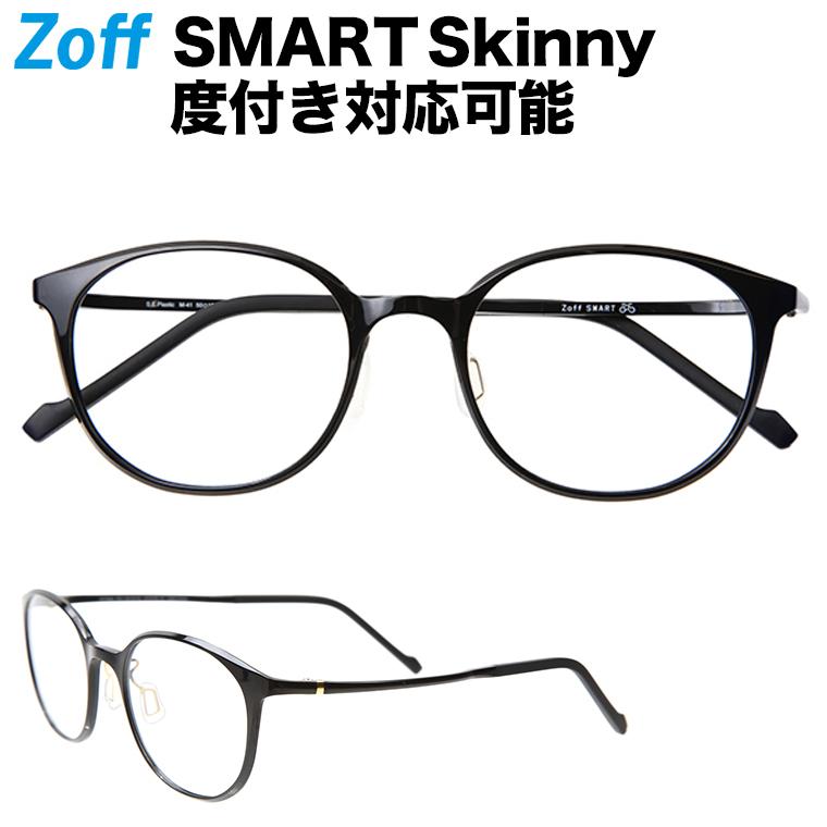 ポイント10倍|Zoff SMART Skinny (ゾフ・スマート・スキニー) ウェリントン型フレーム【Zoff ゾフ メガネ ダテめがね 黒縁眼鏡 丸めがね おしゃれ 度付き対応可能 メンズ レディース ブラック ブラウン zoff_dtk】【ZJ71017_B-1 ZJ71017_C-1A ZJ71017_C-1B】【50□19-144】