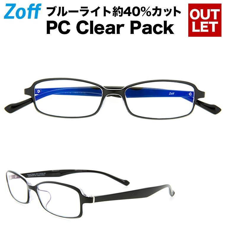 ポイント10倍|スクエア型 PCメガネ|Zoff PC CLEAR PACK【クリアレンズ 透明 軽量 ブルーライトカット パソコン用メガネ PCめがね 黒縁眼鏡 ダテめがね ZA61PC1_B-1 メンズ レディース おしゃれ zoff_pc PCクリアパック】【アウトレット/SALE/セール】