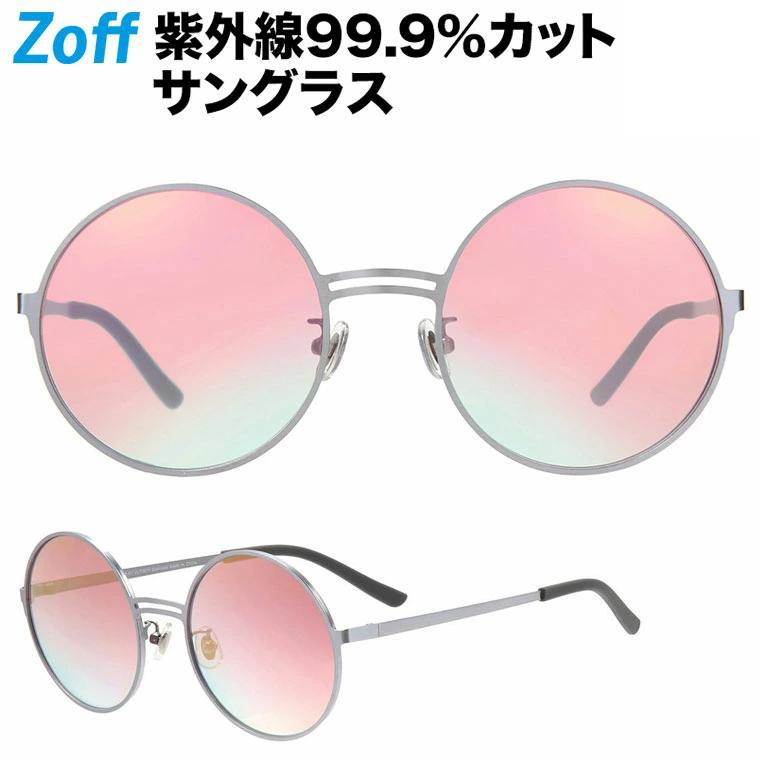 ラウンド型サングラス|Zoff ゾフ メタルフレーム シートメタル 紫外線対策 UV対策 めがね おしゃれ レディース メンズ【ZD182G05_15E1 ZD182G05-15E1 シルバー】