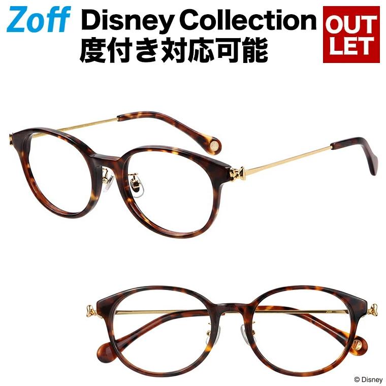 ボストン型めがね|Disney Collection|Minnie's Ribbon Series|ゾフ(Zoff) ディズニーコレクション Disneyzone ミニーマウス 度付きメガネ 度入りめがね ダテメガネ 眼鏡 レディース おしゃれ zoff_dtk【ZF201005_49A1 ZF201005-49A1 デミ べっこう】【50□19-140】