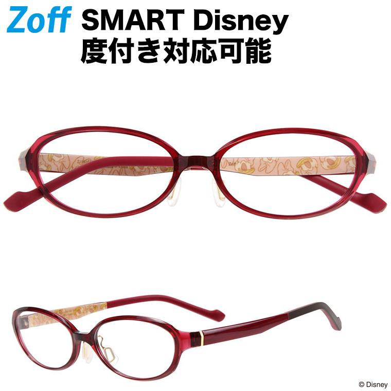 オーバル型めがね|Zoff SMART Disney|ゾフスマート ディズニー プラスチック 度付きメガネ 度入りめがね ダテメガネ メンズ レディース おしゃれ zoff_dtk【ZJ191012_23A1 ZJ191012-23A1 レッド】【52□16-143】