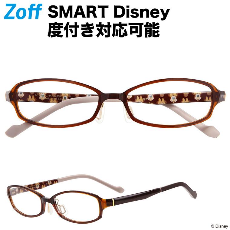 ポイント10倍|バレル型めがね|Zoff SMART Disney|ゾフスマート ディズニー プラスチック 度付きメガネ 度入りめがね ダテメガネ メンズ レディース おしゃれ zoff_dtk【ZJ191014_43A1 ZJ191014-43A1 ブラウン】【52□16-138】