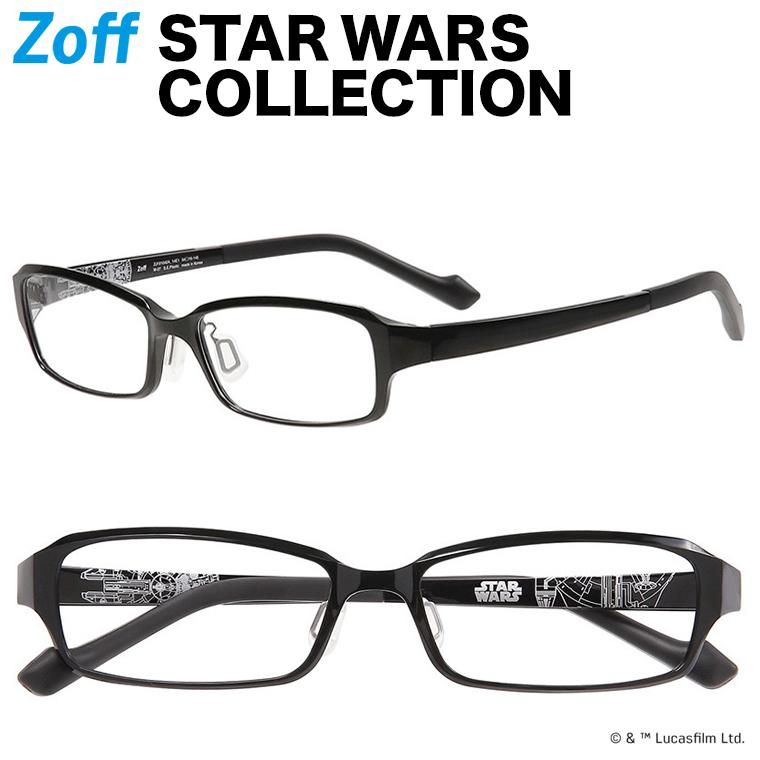 スクエア型めがね|STAR WARS COLLECTION STARSHIP LINE|Zoff ゾフ スター・ウォーズ スターウォーズ 度付きメガネ 度入りめがね ダテメガネ メンズ レディース おしゃれ zoff_dtk【ZJ191042_14E1 ZJ191042-14E1 ブラック】【54□16-145】【アウトレット/SALE/セール】