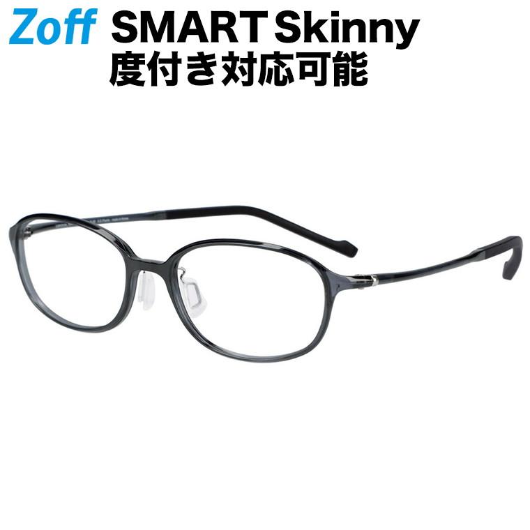 オーバル型めがね|Zoff SMART Skinny(ゾフ スマート スキニー)|度付きメガネ 度入りめがね ダテメガネ レディース おしゃれ zoff_dtk【ZJ201013_12A1 ZJ201013-12A1 グレー】【51□16-144】