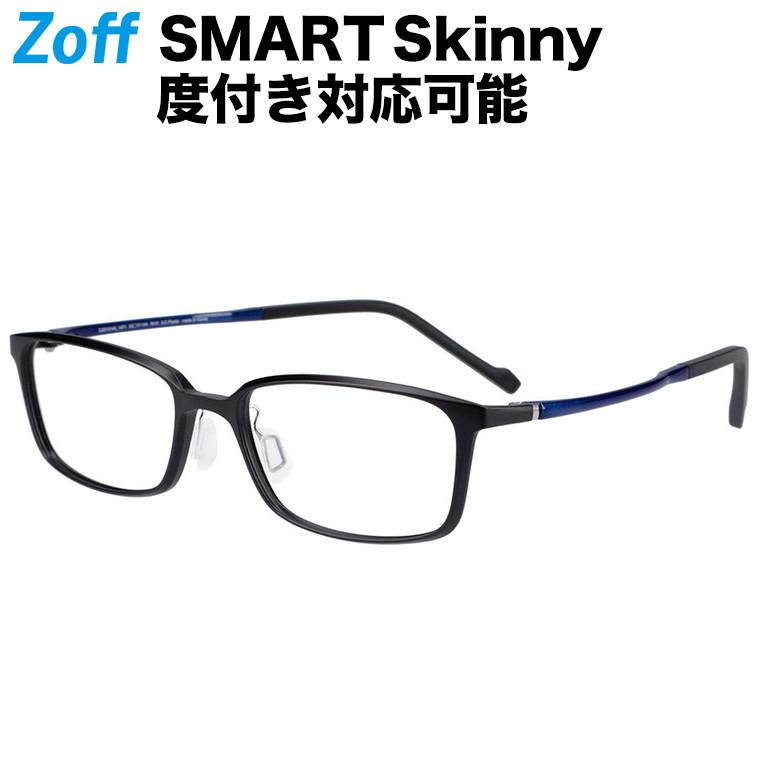 スクエア型めがね|Zoff SMART Skinny(ゾフ スマート スキニー)|度付きメガネ 度入りめがね ダテメガネ メンズ おしゃれ zoff_dtk【ZJ201014_14F1 ZJ201014-14F1 ブラック】【53□17-144】