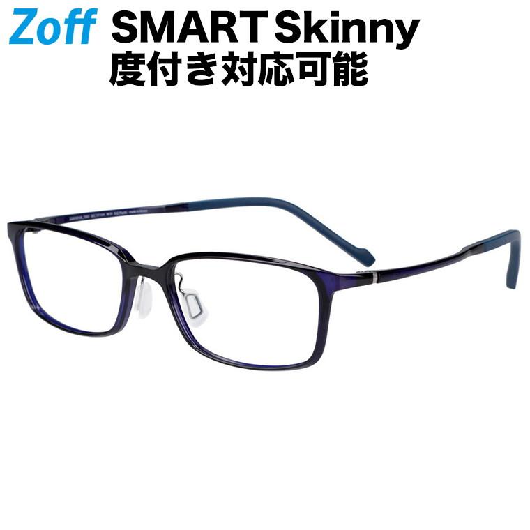 柔軟性に優れ 超軽量 掛け心地に優れたZoff 受賞店 SMARTシリーズ PCメガネ カラーレンズ 薄型非球面レンズ 度付き対応可能 スクエア型めがね Zoff SMART Skinny ゾフ 5317-144 ダテメガネ ZJ201014_72A1 おしゃれ メンズ 交換無料 ZJ201014-72A1 ブルー 度付きメガネ スマート 度入りめがね zoff_dtk スキニー