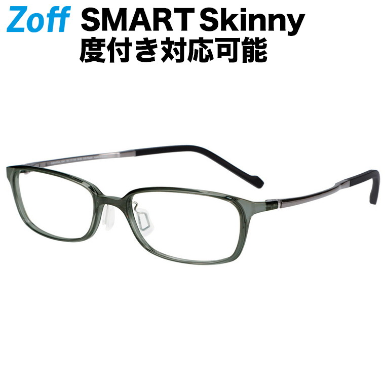 スクエア型めがね|Zoff SMART Skinny(ゾフ スマート スキニー)|度付きメガネ 度入りめがね ダテメガネ メンズ おしゃれ zoff_dtk【ZJ201015_12A1 ZJ201015-12A1 グレー】【53□17-144】
