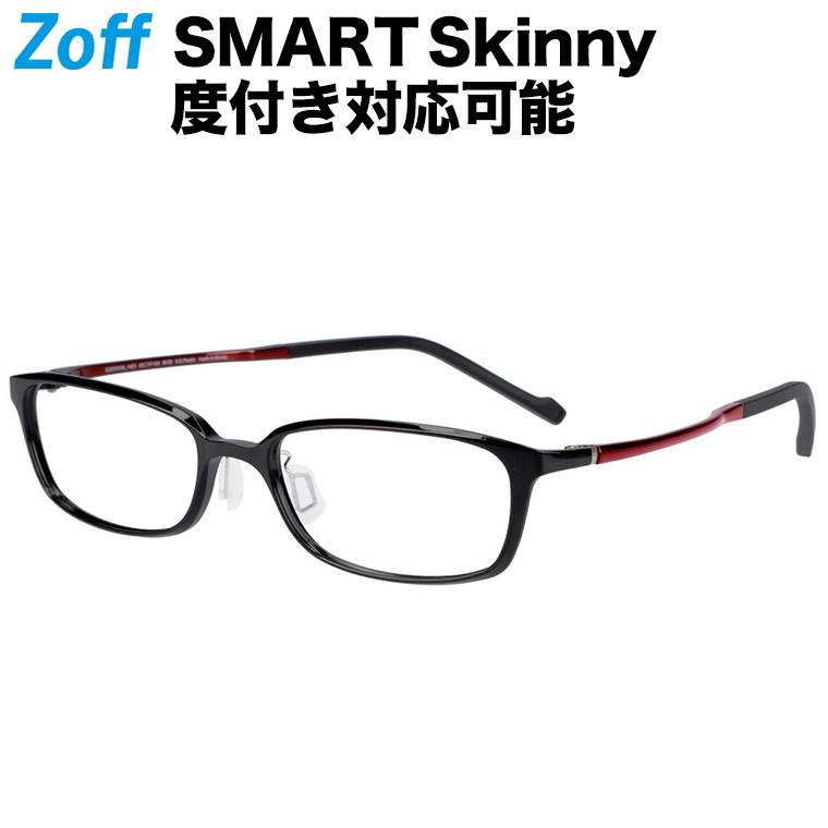 スクエア型めがね|Zoff SMART Skinny(ゾフ スマート スキニー)|度付きメガネ 度入りめがね ダテメガネ メンズ おしゃれ zoff_dtk【ZJ201015_14E1 ZJ201015-14E1 ブラック】【53□17-144】