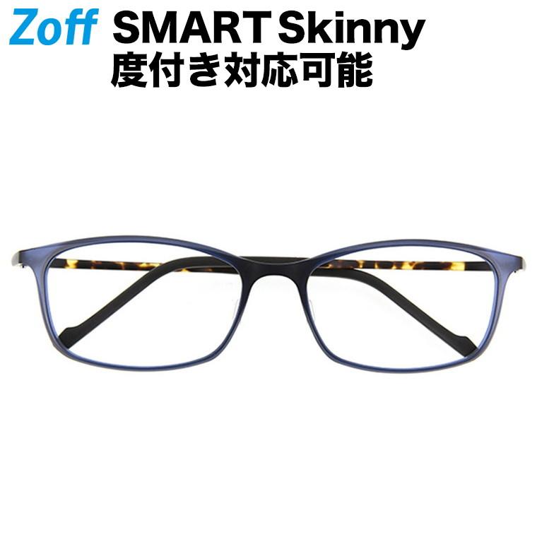 ウェリントン型めがね|Zoff SMART Skinny (ゾフ・スマート・スキニー)|度付きメガネ 度入りめがね ダテメガネ メンズ おしゃれ zoff_dtk【ZJ61046_A-1 ZJ61046-A-1 ブルー】【56□17-144】