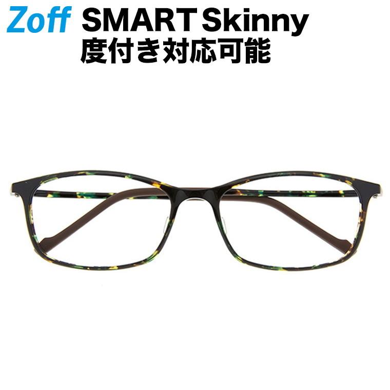 ウェリントン型めがね|Zoff SMART Skinny (ゾフ・スマート・スキニー)|度付きメガネ 度入りめがね ダテメガネ メンズ おしゃれ zoff_dtk【ZJ61046_D-1 ZJ61046-D-1 グリーン】【56□17-144】