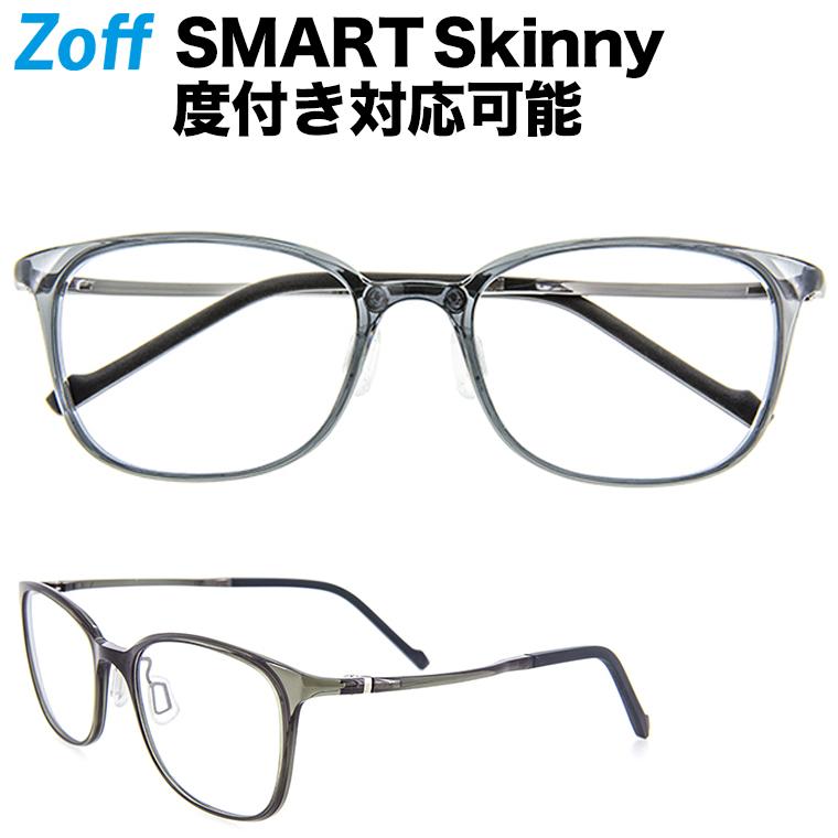 ウェリントン型めがね|Zoff SMART Skinny (ゾフ・スマート・スキニー) 度付きメガネ 度入りめがね ダテメガネ メンズ レディース おしゃれ zoff_dtk【ZJ71012_B-2 ZJ71012-B-2 グレー】【51□18-136】