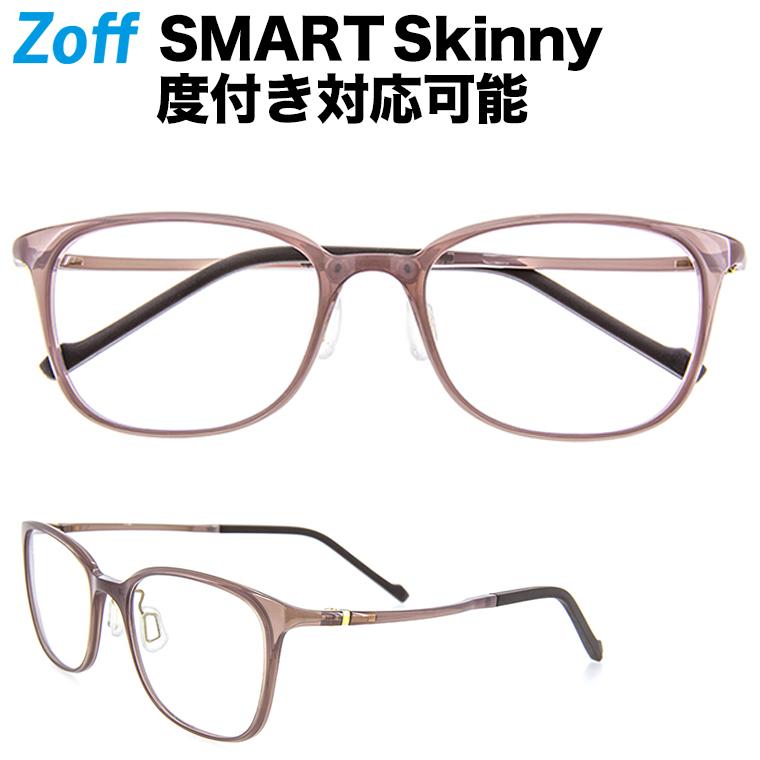 ウェリントン型めがね|Zoff SMART Skinny (ゾフ・スマート・スキニー) 度付きメガネ 度入りめがね ダテメガネ メンズ レディース おしゃれ zoff_dtk【ZJ71012_C-2 ZJ71012-C-2 ブラウン】【51□18-136】
