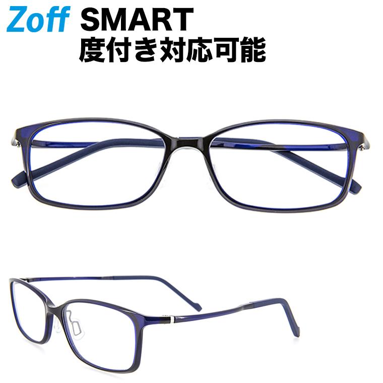 ポイント10倍|ウェリントン型めがね|Zoff SMART Skinny (ゾフ・スマート・スキニー) 度付きメガネ 度入りめがね ダテメガネ メンズ レディース おしゃれ zoff_dtk【ZJ71013_A-1A ZJ71013-A-1A ブルー】【54□16-144】