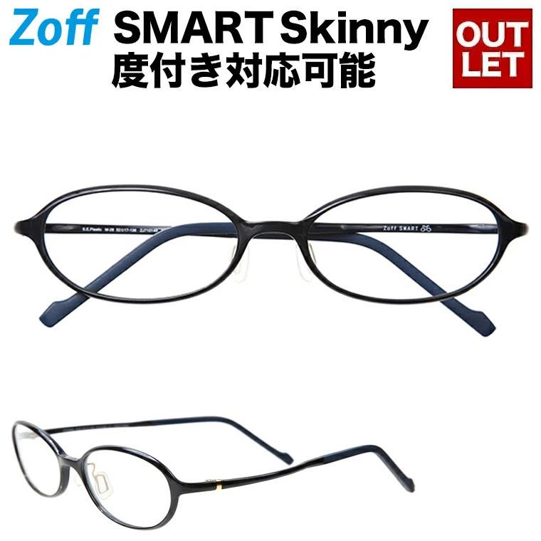 正規品 オーバル型めがね PCメガネ対応 度付き対応可能 度付きメガネ Zoff SMART Skinny ゾフ スマート スキニー ZJ71014-A-1 メンズ zoff_dtk 割り引き 5217-136 おしゃれ 度入りめがね レディース ダテメガネ ブルー ZJ71014_A-1