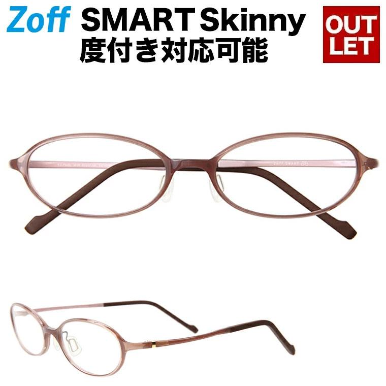 オーバル型めがね Zoff SMART Skinny (ゾフ・スマート・スキニー) 度付きメガネ 度入りめがね ダテメガネ メンズ レディース おしゃれ zoff_dtk【ZJ71014_C-2 ZJ71014-C-2 ブラウン】【52□17-136】