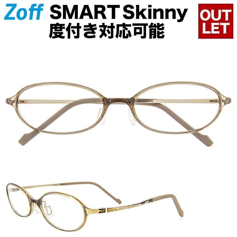 オーバル型めがね|Zoff SMART Skinny (ゾフ・スマート・スキニー) 度付きメガネ 度入りめがね ダテメガネ メンズ レディース おしゃれ zoff_dtk【ZJ71014_C-3 ZJ71014-C-3 ブラウン】【52□17-136】