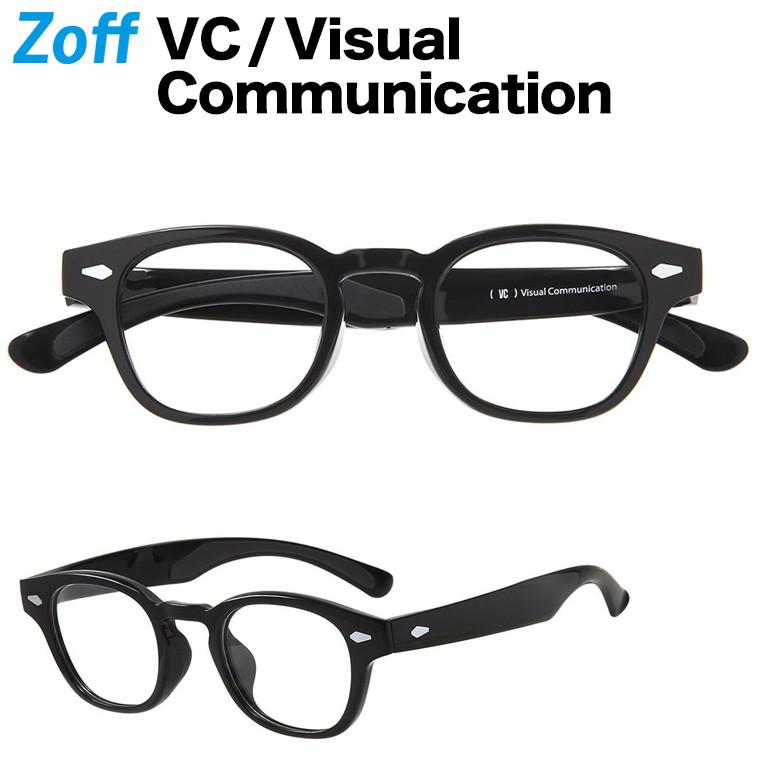 ボストン型めがね|VC / Visual Communication|Zoff ゾフ 度付きメガネ 度入りめがね ダテメガネ メンズ おしゃれ zoff_dtk【ZN191014_14E1 ZN191014-14E1 ブラック】【46□24-146】