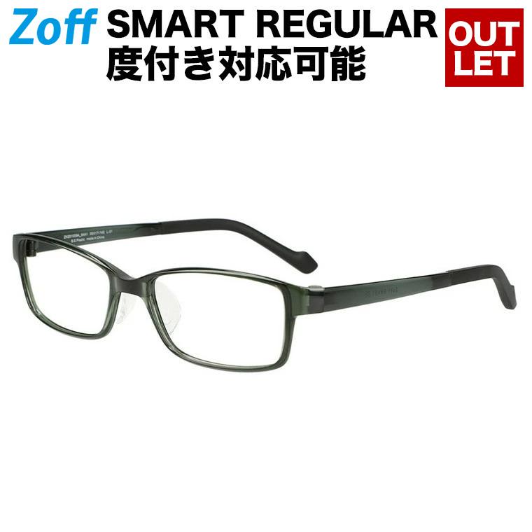 スクエア型めがね|Zoff SMART Regular(ゾフ スマート レギュラー)|度付きメガネ 度入りめがね ダテメガネ メンズ おしゃれ zoff_dtk【ZN201009_64A1 ZN201009-64A1 オリーブ】【55□17-145】