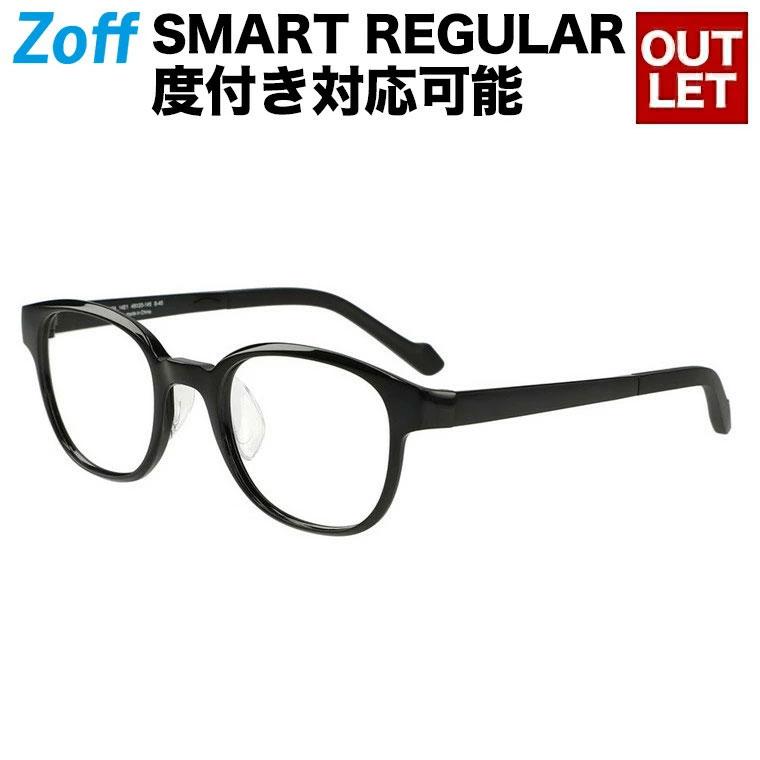 ウェリントン型めがね|Zoff SMART Regular(ゾフ スマート レギュラー)|度付きメガネ 度入りめがね ダテメガネ メンズ レディース おしゃれ zoff_dtk【ZN201012_14E1 ZN201012-14E1 ブラック】【48□20-145】
