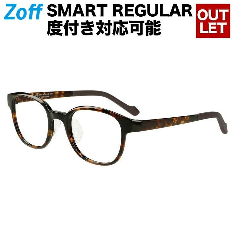 ウェリントン型めがね|Zoff SMART Regular(ゾフ スマート レギュラー)|度付きメガネ 度入りめがね ダテメガネ メンズ レディース おしゃれ zoff_dtk【ZN201012_49A1 ZN201012-49A1 デミ べっこう】【48□20-145】