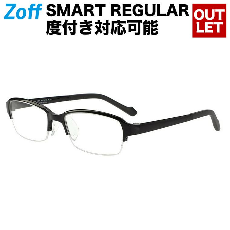 スクエア型めがね|Zoff SMART Regular(ゾフ スマート レギュラー)|度付きメガネ 度入りめがね ダテメガネ メンズ おしゃれ zoff_dtk【ZN201013_14E1 ZN201013-14E1 ブラック】【56□19-145】