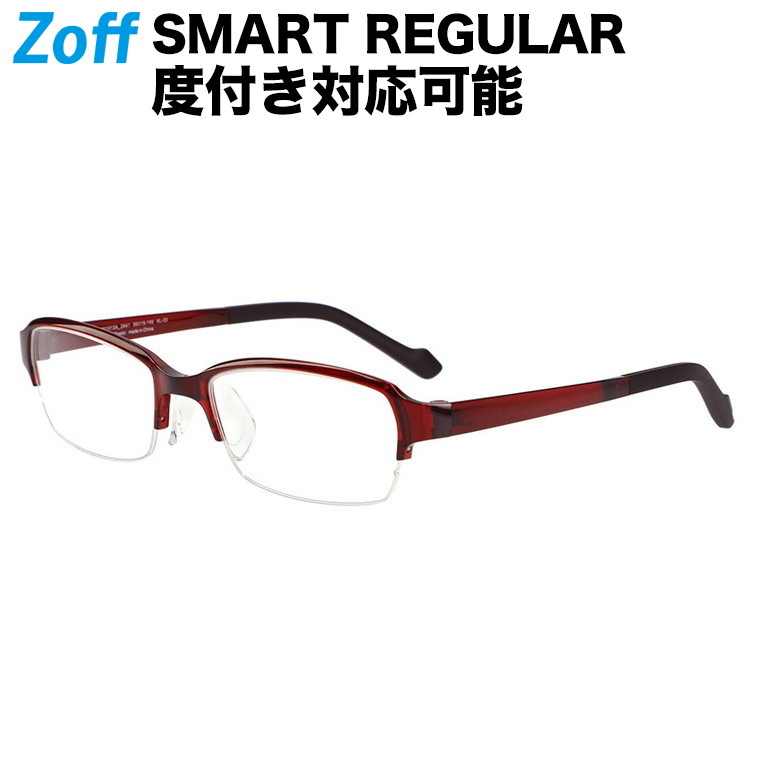 スクエア型めがね|Zoff SMART Regular(ゾフ スマート レギュラー)|度付きメガネ 度入りめがね ダテメガネ メンズ おしゃれ zoff_dtk【ZN201013_24A1 ZN201013-24A1 ワインレッド】【56□19-145】