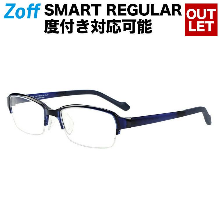 スクエア型めがね Zoff SMART Regular(ゾフ スマート レギュラー) 度付きメガネ 度入りめがね ダテメガネ メンズ おしゃれ zoff_dtk【ZN201013_72A1 ZN201013-72A1 ネイビー】【56□19-145】