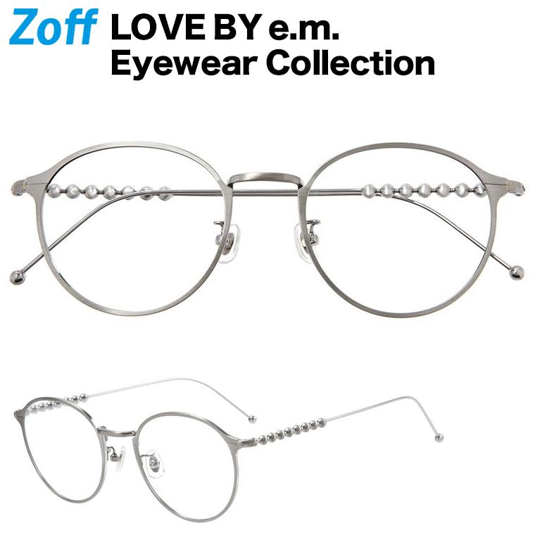 ポイント10倍|ボストン型めがね|LOVE BY e.m. Eyewear Collection(ラブ バイ イー・エム) Zoff ゾフ 度付きメガネ 度入りめがね ダテメガネ メンズ レディース おしゃれ イーエム zoff_dtk【ZO192022_15E1 ZO192022-15E1 シルバー】【50□21-145】