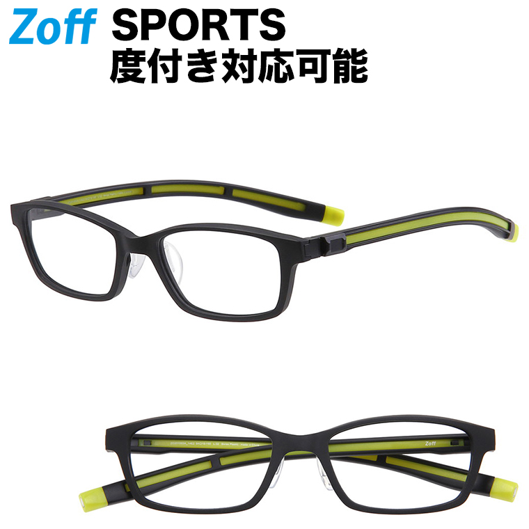 テンプルをスライドさせて頭部を360度包み込む事で 超絶ホールド PCメガネ カラーレンズ バーゲンセール 人気ブランド多数対象 薄型非球面レンズ 度付き対応可能 スクエア型スポーツめがね Zoff SPORTS ACTIVE LINE -SLIDE TYPE- メンズ ダテメガネ レディース zoff_dtk 眼鏡 ブラック おしゃれ 度入りめがね ゾフ 度付きメガネ ZO201003_14E2 ZO201003-14E2 5419-150