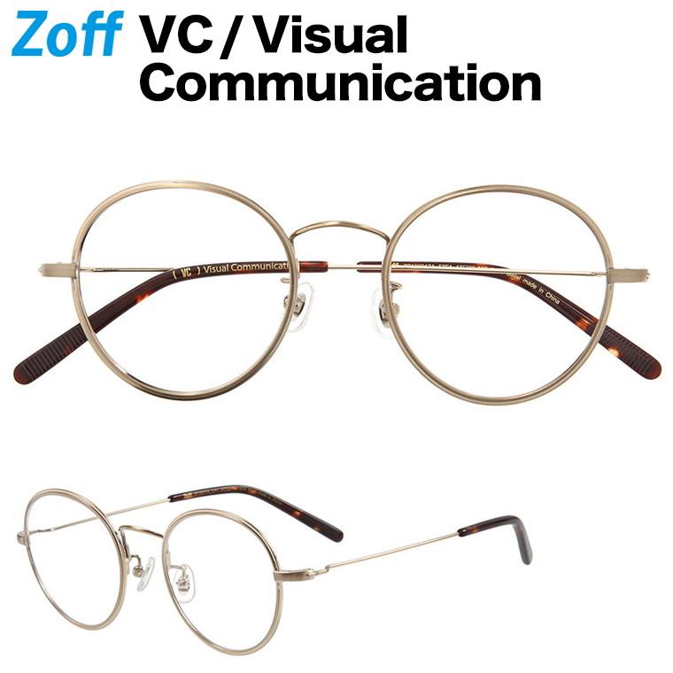 ボストン型めがね|VC / Visual Communication|Zoff ゾフ メタルフレーム 度付きメガネ 度入りめがね ダテメガネ メンズ おしゃれ zoff_dtk【ZP192017_57F1 ZP192017-57F1 ゴールド】【47□20-145】