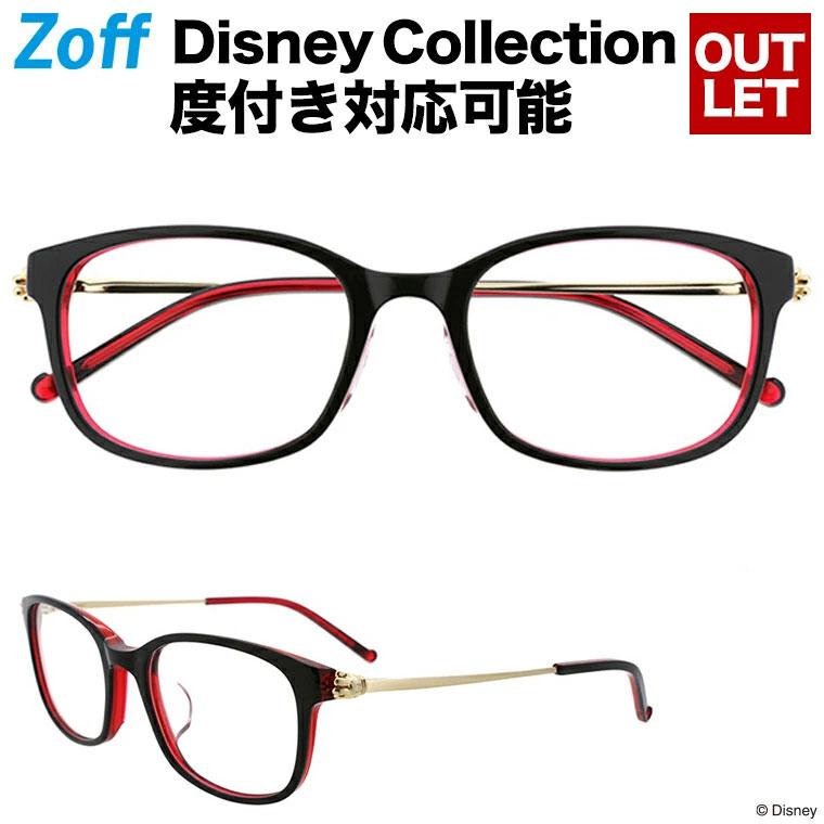 ウェリントン型めがね|Zoff(ゾフ) Disney Collection Mickey's Hands Series ディズニー ミッキーマウス 度付きメガネ 度入りめがね ダテメガネ メンズ レディース おしゃれ zoff_dtk Disneyzone【ZQ51001-B-1A ZQ51001_B-1A ブラック】【52□19-140】