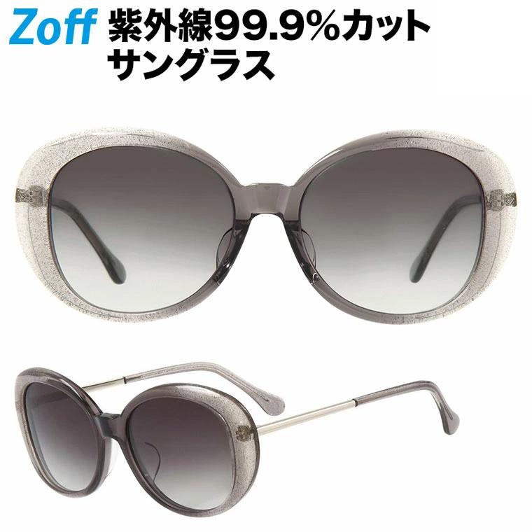 オーバル型サングラス Zoff ゾフ 紫外線対策 UV対策 めがね おしゃれ レディース メンズ【ZR181G10_12A1 ZR181G10-12A1 グレー】