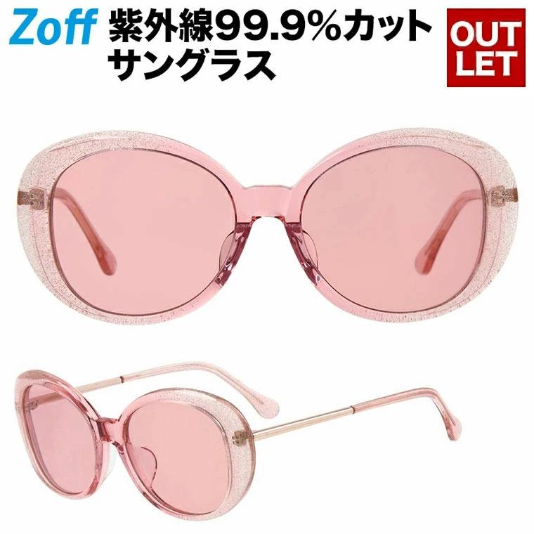 オーバル型サングラス|Zoff ゾフ 紫外線対策 UV対策 めがね おしゃれ レディース メンズ【ZR181G10_21A1 ZR181G10-21A1 ピンク】
