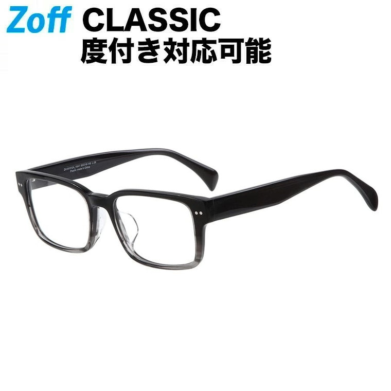 PCメガネ カラーレンズ 薄型非球面レンズ 度付き対応可能 ウェリントン型 めがね Zoff CLASSIC ゾフ クラシック 度付きメガネ 新入荷 流行 度入りめがね メンズ zoff_dtk Seasonal Wrap入荷 ブラック 眼鏡 ダテメガネ ZA191012-18A1 ZA191012_18A1 おしゃれ 5519-145