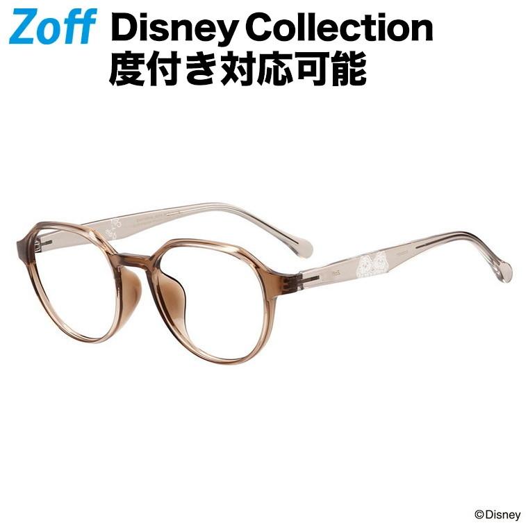 かわいくてどこか懐かしいミッキーフレンズをトレンドに取り入れたデザイン ボストン型 めがね Disney Collection Happiness Series ゾフ Zoff お買い得品 オンラインショップ ディズニーコレクション Disneyzone 度付きメガネ 度入りめがね ブラウン レディース おしゃれ 4919-140 zoff_dtk ZA211004-42A1 眼鏡 ダテメガネ ZA211004_42A1