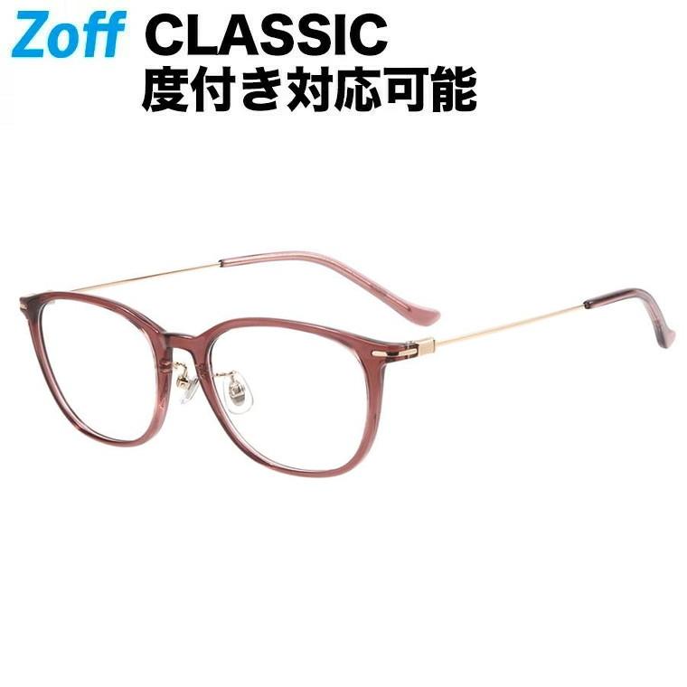 PCメガネ カラーレンズ 贈与 薄型非球面レンズ 買収 度付き対応可能 ウェリントン型 めがね Zoff CLASSIC ゾフ クラシック 度付きメガネ ピンク メンズ 度入りめがね 眼鏡 おしゃれ ダテメガネ ZC191009_21A1 zoff_dtk ZC191009-21A1 5118-140 レディース