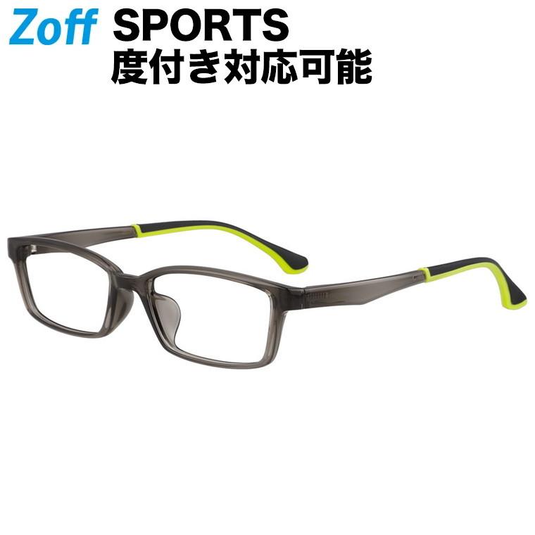 手に取りやすい価格で 日常使いもおすすめなスポーティフレーム PCメガネ カラーレンズ 薄型非球面レンズ 度付き対応可能 スクエア型 めがね Zoff SPORTS ゾフ 最新アイテム スポーツ 度入りめがね 5417-145 直営ストア ZC211002-64A1 眼鏡 度付きメガネ ZC211002_64A1 zoff_dtk おしゃれ ダテメガネ グリーン メンズ