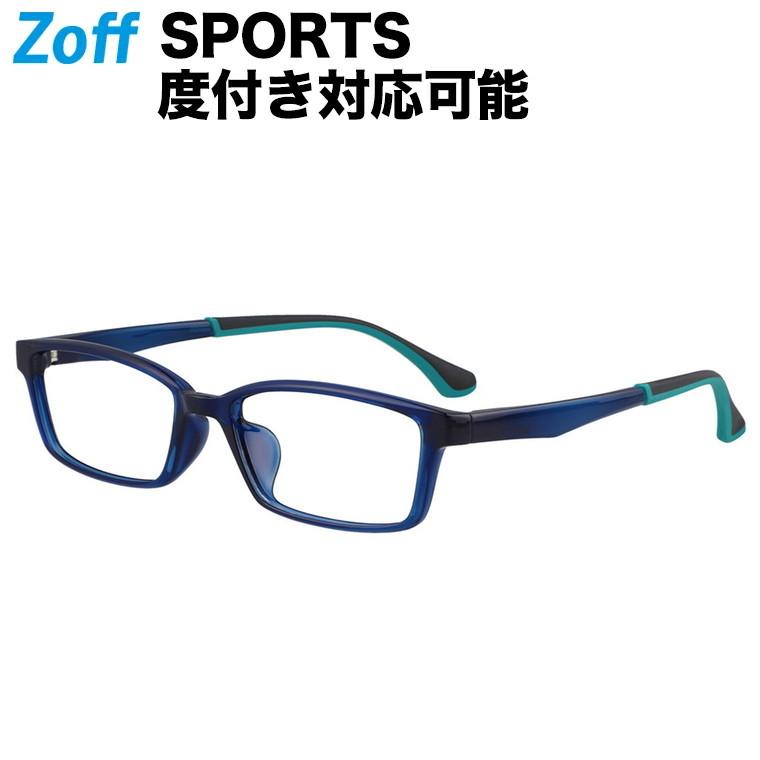 手に取りやすい価格で 日常使いもおすすめなスポーティフレーム PCメガネ カラーレンズ 薄型非球面レンズ 度付き対応可能 スクエア型 めがね Zoff SPORTS ゾフ スポーツ ダテメガネ ZC211002-72A1 度入りめがね 5417-145 おしゃれ 人気急上昇 ブルー 眼鏡 メンズ 度付きメガネ zoff_dtk ZC211002_72A1 使い勝手の良い