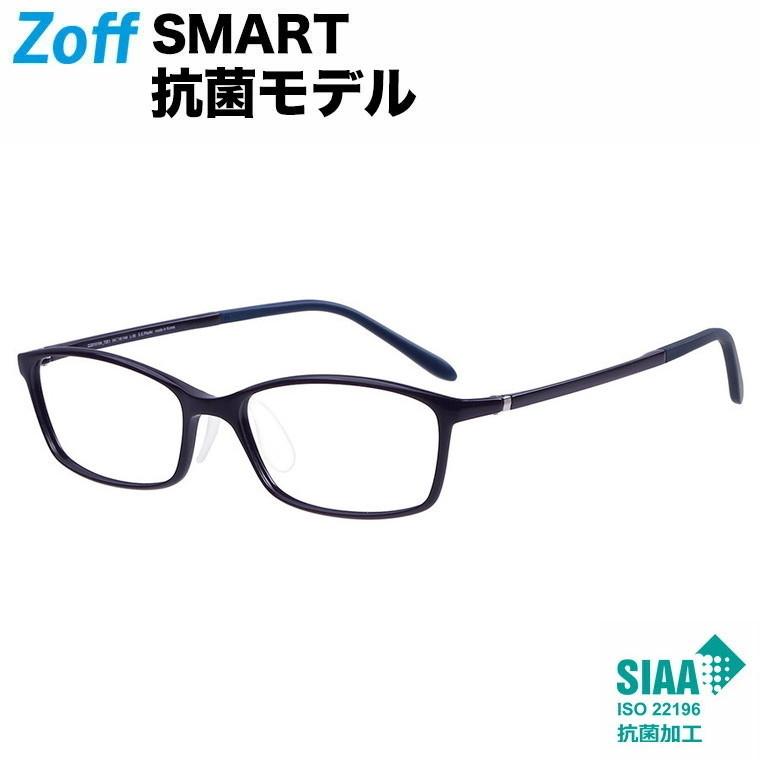 抗菌モデル スクエア型めがね Zoff SMART Skinny ANTI-BACTERIAL(ゾフ スマート スキニー) 度付きメガネ 度入りめがね ダテメガネ メンズ レディース おしゃれ zoff_dtk【ZJ201019_72E1 ZJ201019-72E1 ネイビー】【54□16-144】
