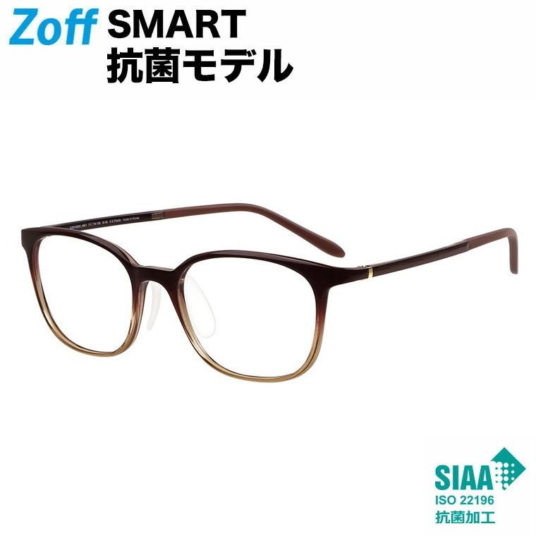 人気のZoff SMART ANTI-BACTERIALにSKINNYタイプが新登場 PCメガネ カラーレンズ 薄型非球面レンズ 売却 度付き対応可能 美品 抗菌モデル ウェリントン型めがね Zoff Skinny ANTI-BACTERIAL ゾフ メンズ 5118-136 度付きメガネ ZJ201020-48E1 おしゃれ 度入りめがね スキニー zoff_dtk ZJ201020_48E1 レディース ブラウングラデーション ダテメガネ スマート