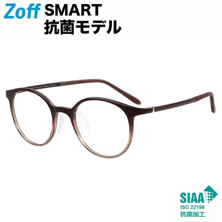人気のZoff SMART ANTI-BACTERIALにSKINNYタイプが新登場 PCメガネ カラーレンズ 薄型非球面レンズ 度付き対応可能 在庫一掃 抗菌モデル ボストン型めがね Zoff Skinny ANTI-BACTERIAL ゾフ おしゃれ スマート 度付きメガネ 4920-136 度入りめがね zoff_dtk ZJ201021_48E1 レディース ZJ201021-48E1 スキニー ブラウングラデーション ダテメガネ メンズ 再入荷/予約販売!