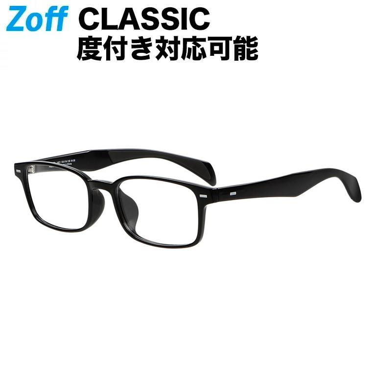TR素材の内側にラバーを施したスポーツMIXデザイン PCメガネ カラーレンズ 薄型非球面レンズ 度付き対応可能 ウェリントン型めがね CLASSIC クラシック Zoff ゾフ ZN201017_14E1 ダテメガネ おしゃれ 度付きメガネ セール特価品 度入りめがね ZN201017-14E1 zoff_dtk 新着セール メンズ 5319-139 ブラック