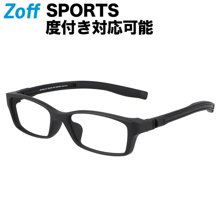 PCメガネ カラーレンズ 薄型非球面レンズ 度付き対応可能 スクエア型 スポーツめがね Zoff SPORTS ACTIVE LINE -SLIDE 返品交換不可 TYPE- ゾフ おしゃれ レディース 眼鏡 ZO211005-14F1 ダテメガネ ZO211005_14F1 度付きメガネ zoff_dtk メンズ ブラック 度入りめがね 5316-140 永遠の定番