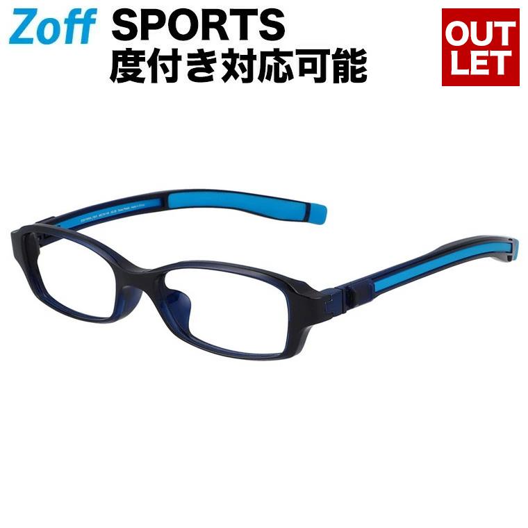 PCメガネ カラーレンズ 薄型非球面レンズ 度付き対応可能 スクエア型 スポーツめがね 国内在庫 Zoff SPORTS ACTIVE LINE -SLIDE TYPE- ゾフ 眼鏡 ZO211006-72A1 ブルー 度入りめがね ダテメガネ 度付きメガネ 売店 レディース 4815-140 zoff_dtk ZO211006_72A1 おしゃれ メンズ