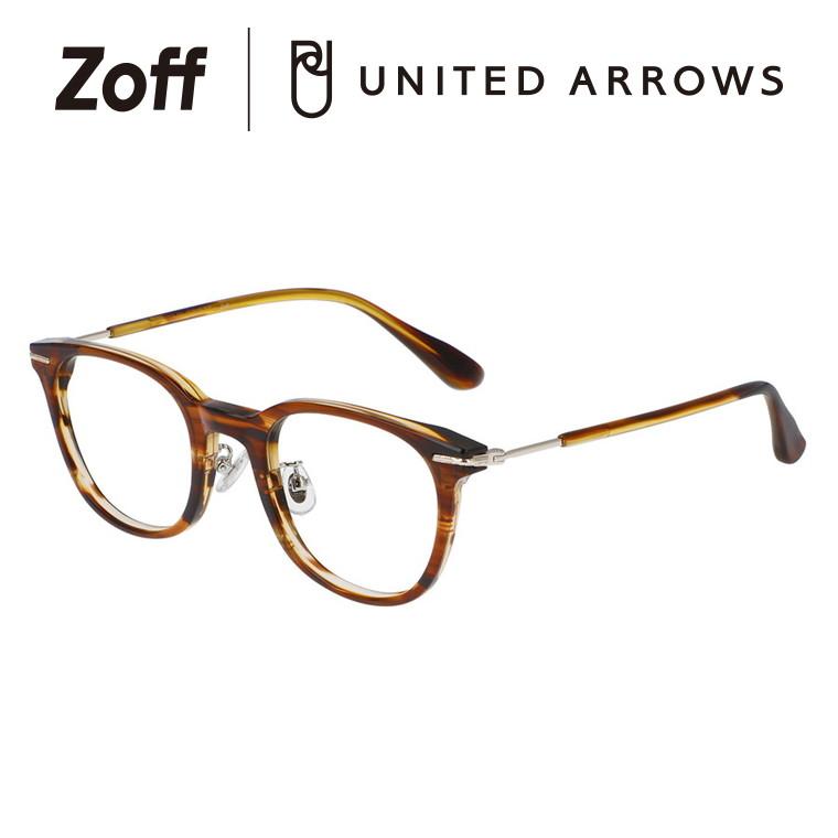 リモートワークや在宅勤務など 新しい働き方に寄り添うアイウェアを提案 10月上旬発送予定予約商品 ウェリントン型 めがね Zoff UNITED ARROWS ゾフ ユナイテッドアローズ 度付きメガネ 度入りめがね 眼鏡 4722-145 市場 爆買い送料無料 おしゃれ ZO211015_43A1 ブラウン レディース ZO211015-43A1 ダテメガネ zoff_dtk メンズ