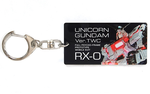 ガンダムベース限定 RX-0 ユニコーンガンダム Ver.TWC 実写 アクリルキーホルダー 機動戦士ガンダムUC(ユニコーン)