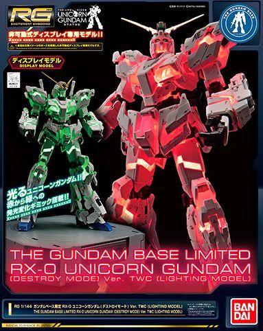 RG 1/144 ガンダムベース限定 RX-0 ユニコーンガンダム(デストロイモード) Ver.TWC [LIGHTING MODEL] 機動戦士ガンダムUC(ユニコーン)