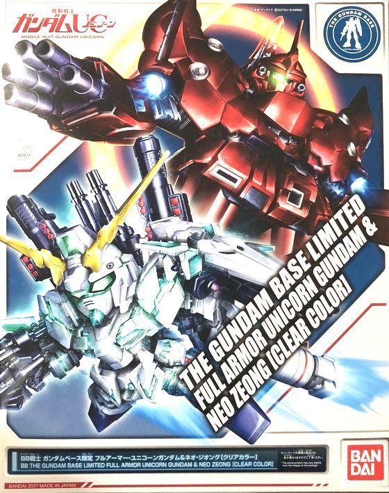 BB戦士 ガンダムベース限定 フルアーマー・ユニコーンガンダム&ネオ・ジオング [クリアカラー]